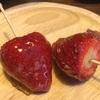 苺と砂糖があればできる♪簡単!お祭りの味『いちご飴』を作ってみたよ