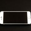 【iOS11】iPhoneでBluetoothイヤホンの接続を確認する方法