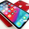 iPhone(アイフォーン)のバッテリーを交換したことは投資なのか?消費(浪費)と投資の違いについて考えてみる