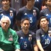 サッカー日本代表VSタイ代表のスタメンは!?負けられない戦いがそこにはある!!(追記あり)