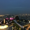 『Sky Bar』- 地上64Fからのバンコクの夜景が圧巻!- バンコク / ルブア アット ステートタワー