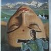 ブライアン・オールディス「兵士は立てり」(サンリオSF文庫)