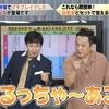TV STAFF