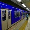 2019年冬!平成最後の一筆書きツアートラベル旅行記(3日目):深江(兵庫)→大阪いろいろ→京都