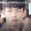 """A-TEEN(에이틴) 韓流ウェブドラマ EP.10-EP.12 日本語字幕/SEVENTEEN OST """"EIGHTEEN""""/Aprilナウンなど出演/EIGHTEEN/韓国ドラマを見よう♪"""