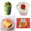 2017年4月18日から新発売されるコンビニとアイスクリームの気になる新商品まとめ