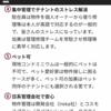 クアラルンプール 日本人の要求に応じたコンドミニアム