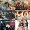 4月から始まる韓国ドラマ(スカパー)#2週目 放送予定/あらすじ