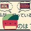 【ジャグラーの様なディスクアップ】ボーナス確率がジャグラー?!―実践48前編
