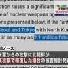もしも北朝鮮が東京とソウルに核ミサイル攻撃したらおよそ400万人が殺される?