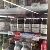 【パッケージ】新たなワインの形「CUP WINE」