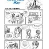ショートストーリー#10:スピード取り締まり