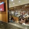 台湾旅行4日目② 鼎泰豐で小籠包を食べ、日本へ帰国