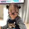 おウチDAY(3歳3ヶ月)