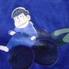 色松クラスタの私はWEGOのおそ松さんTシャツカラ松バージョンも購入しました!