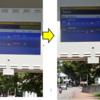 ペナンのバス停が進化しています@TESCO