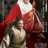 文楽 9月東京公演『良弁杉由来』『増補忠臣蔵』国立劇場小劇場