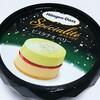 ハーゲンダッツ「スペシャリテ ピスタチオ ベリー」は味も値段も凄いけど・・