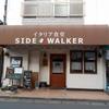 イタリア食堂 SIDE WALKER サイドウォーカー