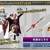 Fate/Apocryphaと虚虚実実とくじをひく その2