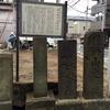 東海道を歩く その2 川崎から戸塚