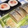 鯖寿司が旨い。