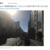 """""""20161125 『心がCafeになる』at 原宿AREA-Q"""""""