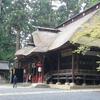 2019年山形観光 その2 (熊野大社と亀岡文殊堂)