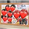 毎日更新!「似顔絵の仕事と日常と」【35日目】〜最終回…??〜の巻