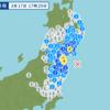 午後5時29分頃に福島県沖で地震が起きた。
