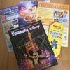 ファンダフルディズニー会報vol56が届きました!!『Celebrate! Tokyo Disneyland』特集