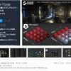 【大ニュース】ノードベースでシェーダーが組み立てられる大人気アセット「Shader Forge」($43.20)が、なんと『無料化』!!!衝撃的なニュースが入りました!