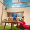 【ラジオ更新】かみさまサンデー#11 / 山の中に出現した《空と海の家》