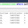 メモ SQL Server への接続が暗号化されているかを確認する