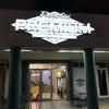 グアムのビジタージム、パラダイスフィットネスでのトレーニング感想!