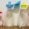 ダイソーのペットボトルキャップは使えるか?わが家の定番品と比較してみた