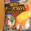 三幸製菓さんの濃厚チーズ気分