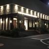 「パークシティ武蔵小山 ザ タワー」のモデルルームが五反田にできた話