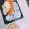 【ダイエット】タンパク質少し意識した弁当☆