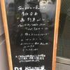 20210620魂列車Vol.10@武蔵境statto