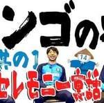 川崎フロンターレ公式「ケンゴの村」がファンにはたまらなく楽しいのでおすすめ!