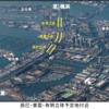#463 国道357号「辰巳・東雲・有明立体」工事着手へ 2020年度