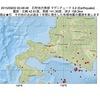 2015年09月02日 00時48分 石狩地方南部でM3.2の地震