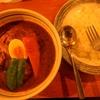 骨付きチキンのスープカレーディナー@安曇野ハンジロー