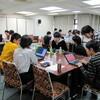 TDD Boot Camp 福岡に登壇させていただきました