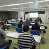 【渡辺株教室について】集団授業の様子・雰囲気