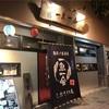 宮古島の美味しく楽しいお店