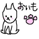 oimo's blog