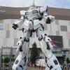 ユニコーンガンダム立像 & ガンダムベース東京 に行ってきた