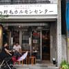 神奈川 横浜〉ここはおいしくて財布に優しい おススメのお店ペラペラ焼き